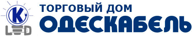 OK-LED ТД Одескабель